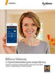 BiSecur_RUS_Vorschaubild_02