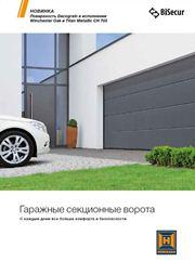 Garagen-Sectionaltore_RUS_Vorschaubild