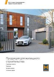Thumb_Programmuebersicht_RUS