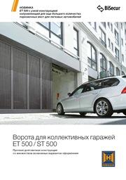 Vorschaubild_ET500_RU